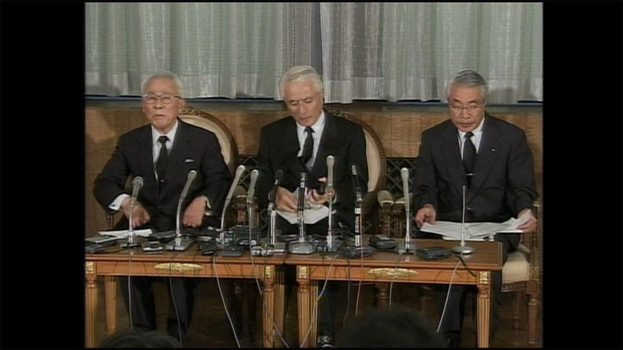 From left: a court physician, top aid to the empress, and IHA grand steward at the June 16 press conference.