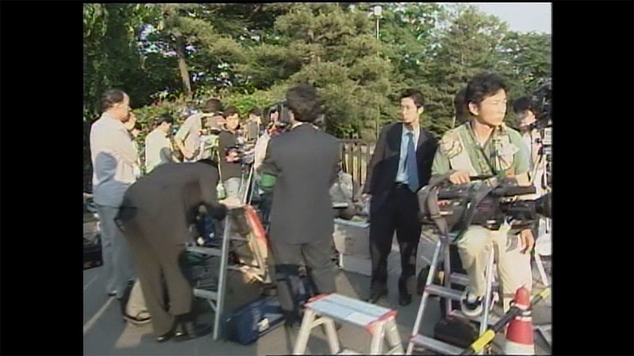 Members of the press wait outside the Imperial Palace.
