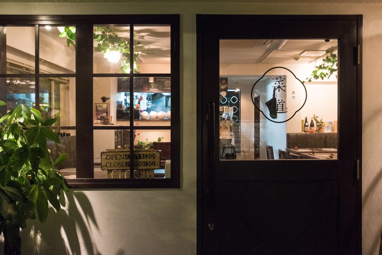 Reservations are hard to come by at Saido, a vegan Japanese restaurant in Tokyo
