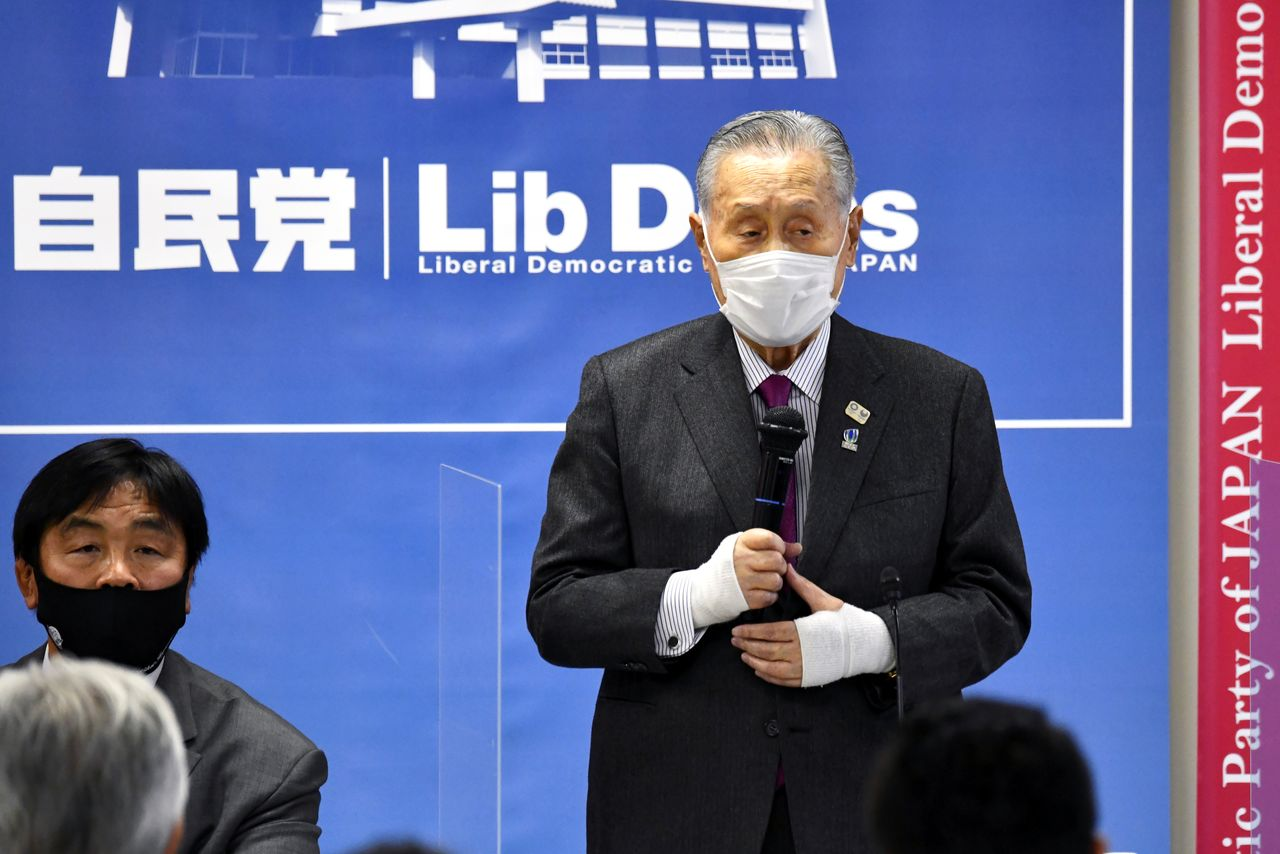 Tokyo 2020 President Yoshiro Mori delivers a speech at a beginning of a meeting on the preparation for the Tokyo Olympics and Paralympics at the Liberal Democratic Party (LDP) headquarters in Tokyo, Japan February 2, 2021. Kazuhiro Nogi/Pool via REUTERS