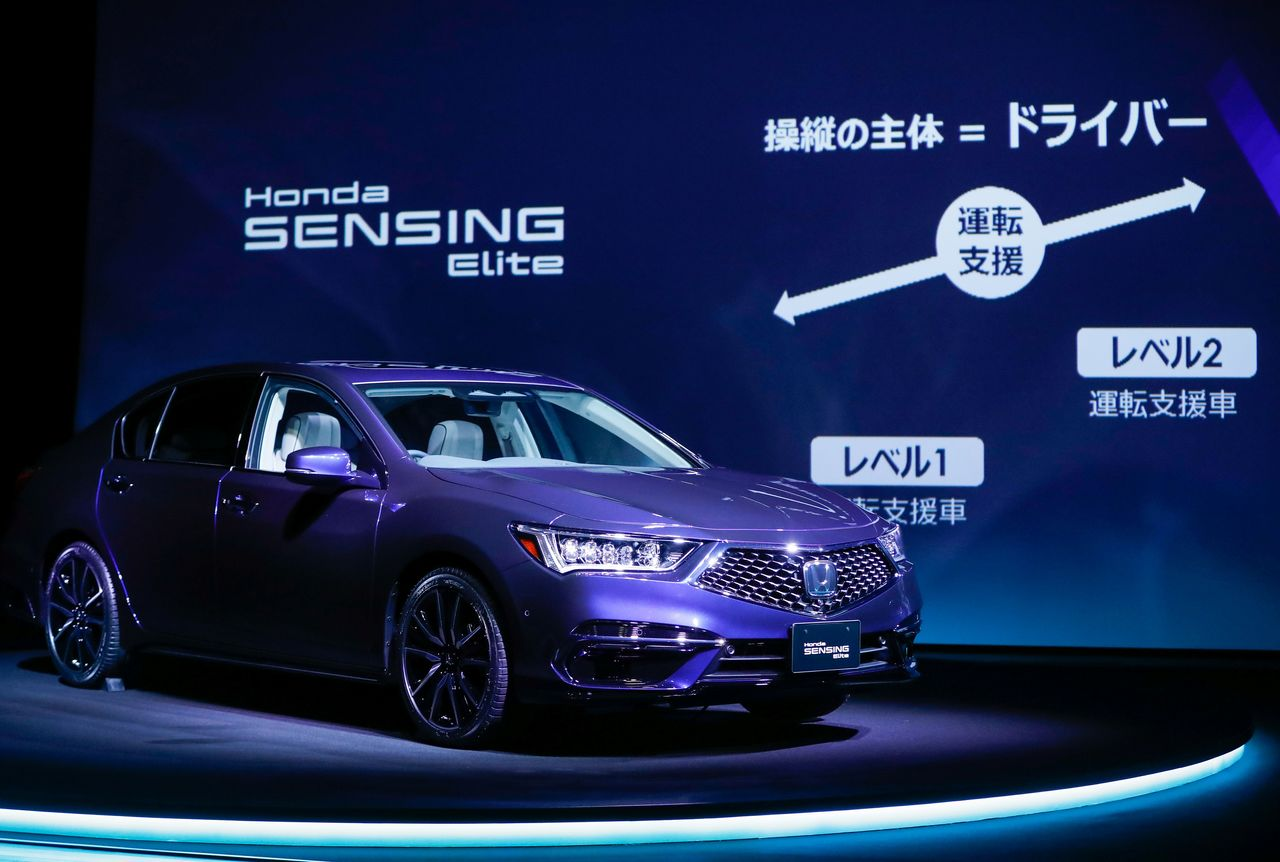 The Honda Motor Co. Ltd's all-new Legend sedan, equipped with level 3 autonomous driving technology, is displayed during an unveiling in Tokyo, Japan March 4, 2021. REUTERS/Issei Kato