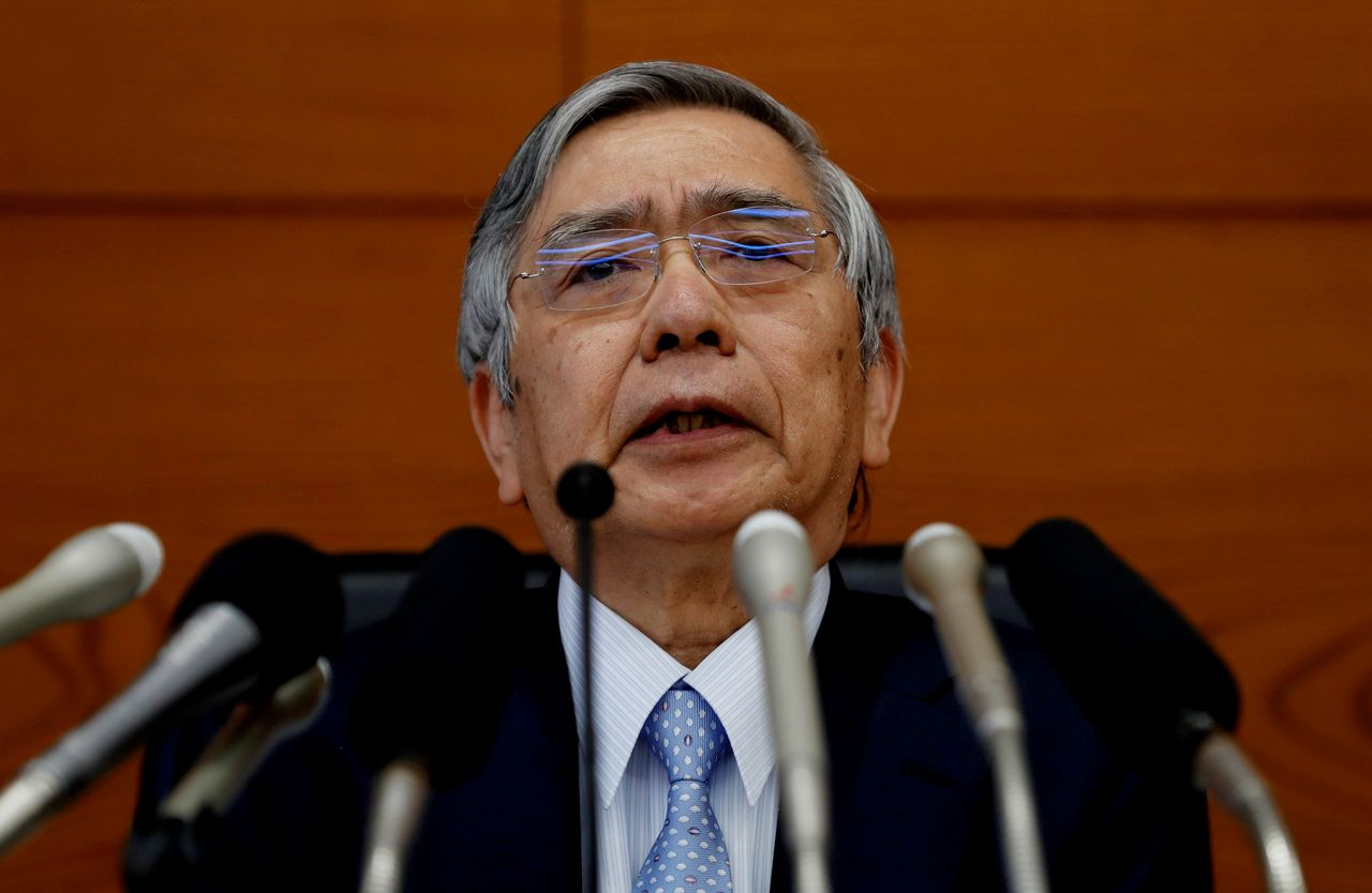 FILE PHOTO: Bank of Japan (BOJ) Governor Haruhiko Kuroda attends a news conference at the BOJ headquarters in Tokyo, Japan July 30, 2019. REUTERS/Kim Kyung-Hoon