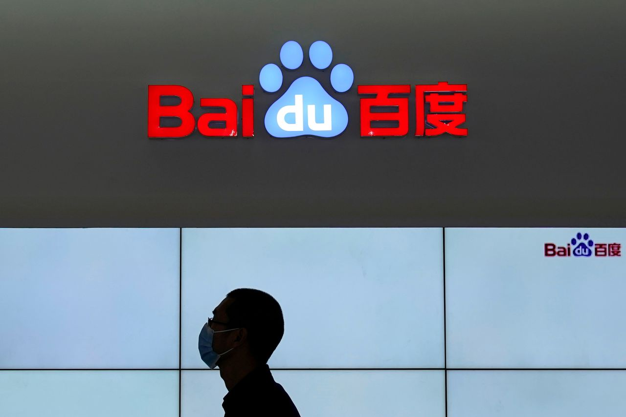 FILE PHOTO: A logo of Baidu is seen during the World Internet Conference (WIC) in Wuzhen, Zhejiang province, China, November 23, 2020. REUTERS/Aly Song/File Photo