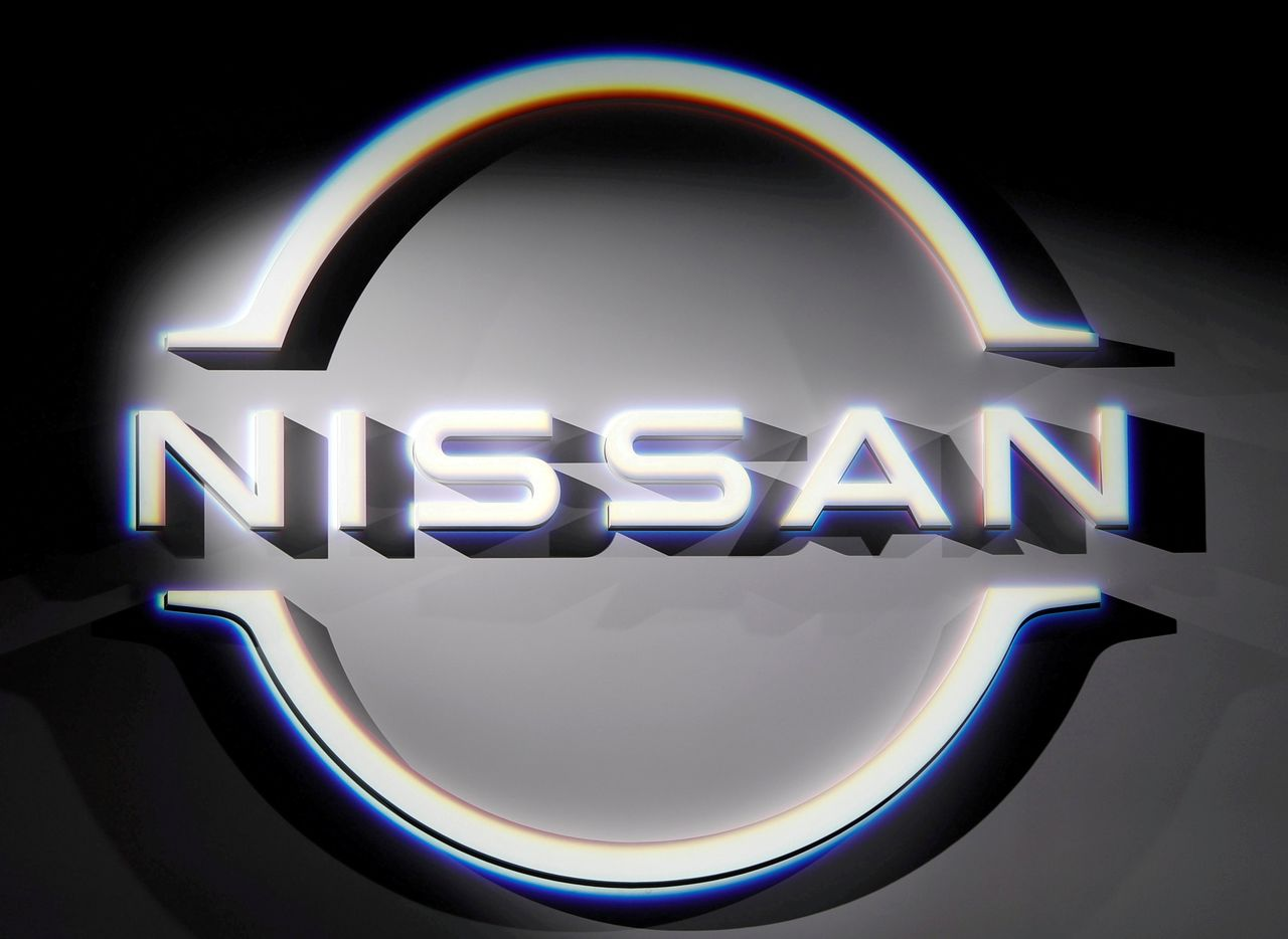 FILE PHOTO: Nissan Motor's logo is displayed during a press preview for the company's new Ariya all-battery SUV at Nissan Pavilion in Yokohama, south of Tokyo, Japan July 14, 2020. REUTERS/Issei Kato/File Photo