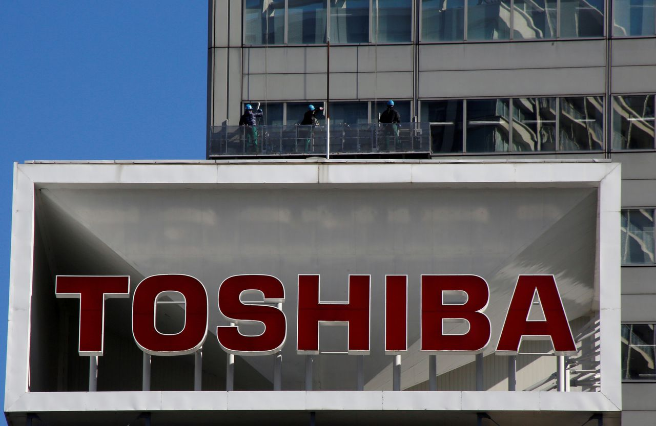 FILE PHOTO: The logo of Toshiba Corp at the company
