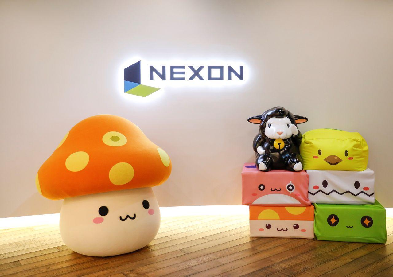 Japan's Nexon spends $100 million to buy bitcoin | Nippon.com