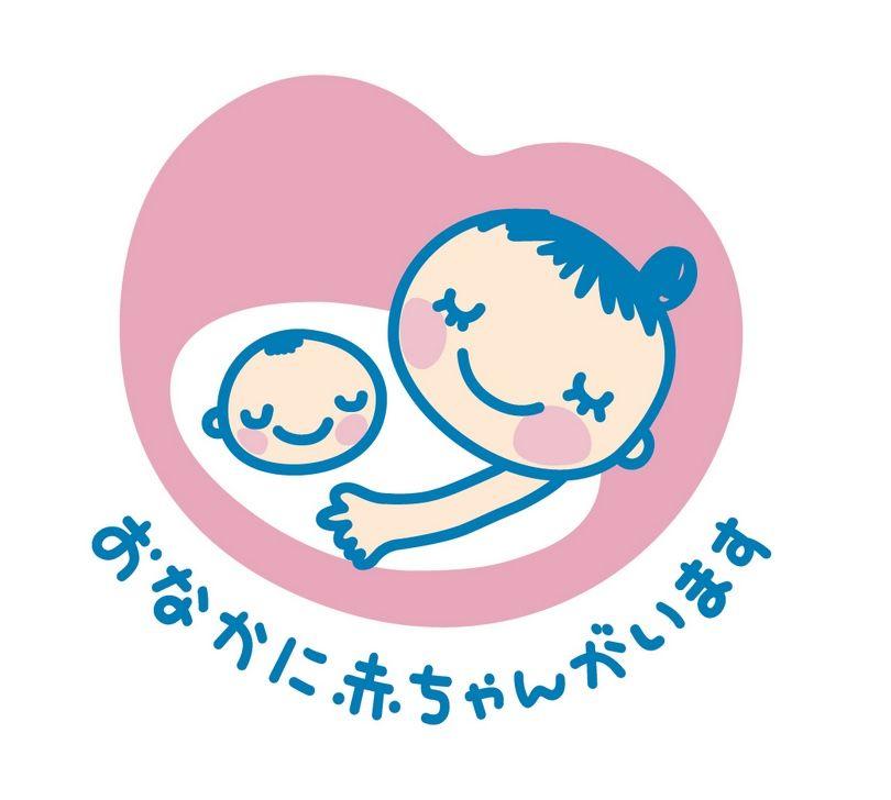 Raising Pregnancy Awareness In Japanese Society Nippon Com