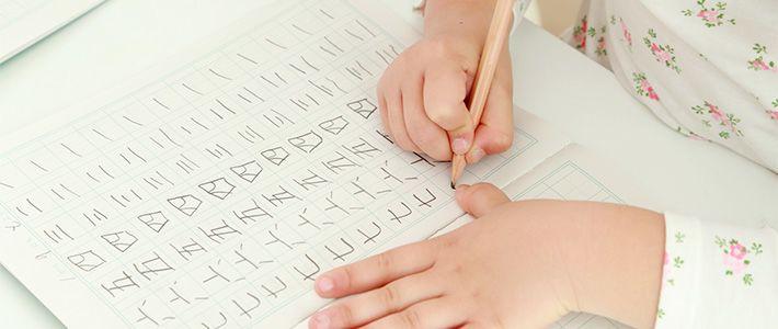 How Japanese Children Learn Kanji | Nippon com