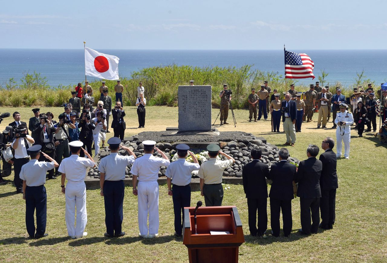 The Japan-US Joint Ceremony commemorating the 73rd anniversary of the Battle of Iwo Jima, held on the island of Iwo Jima (officially known in Japanese as Iō-tō) on March 24, 2018.