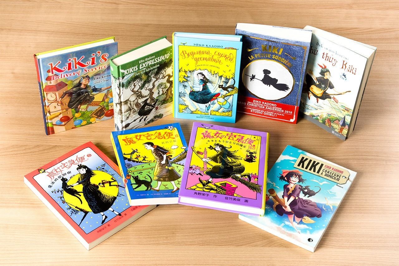 Kiki's Delivery Service has been translated into 13 languages, including Thai, Vietnamese, French, Swedish, Russian, and Italian. In 2020, there are plans for a new English translation, as well as versions in Spanish and Romanian. (With thanks to Fukuinkan Shoten Publishers)