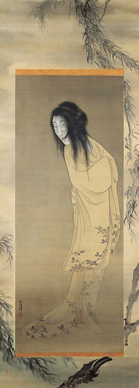 "Goshun/Matsumura Keibun, ""Ghost under the Willows"""