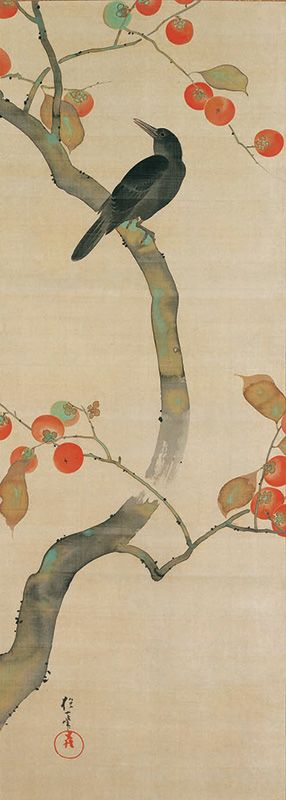 "Sakai Hōitsu, ""Birds and Flowers of the Twelve Months of the Year"" (Tenth month)"