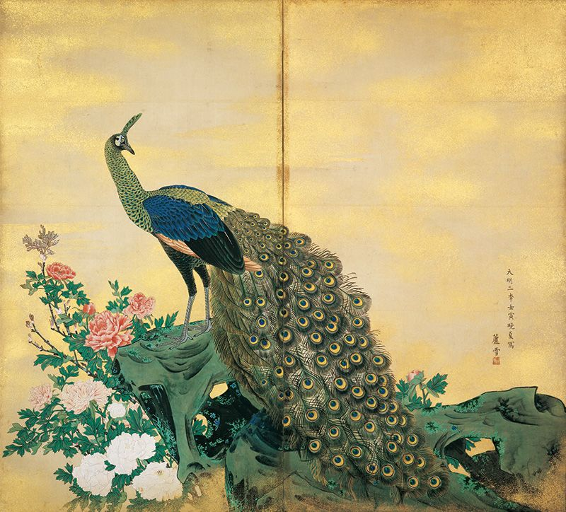 "Nagasawa Rosetsu ""Screen with Peonies and Peacock"""