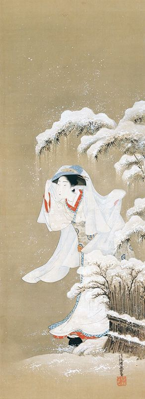 "Isoda Koryūsai, ""Beauty in the Snow"""