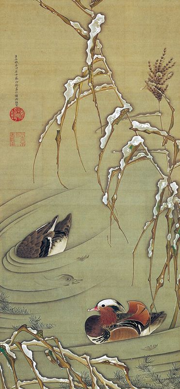 "Itō Jakuchū, ""Reeds and Mandarin Ducks in the Snow"""