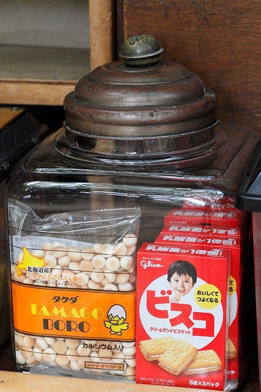 Snacks in an old glass container