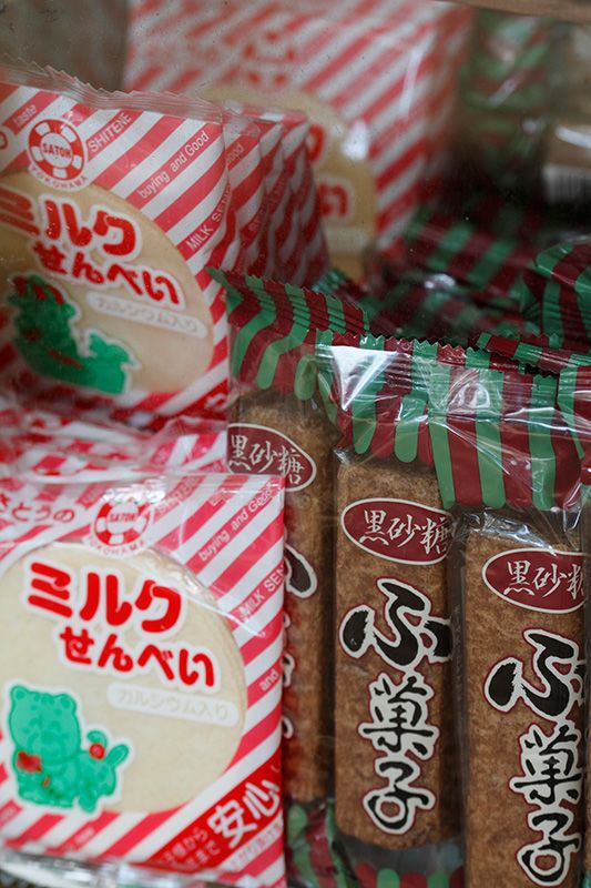 "Milk thin crackers and brown-sugary ""fugashi"""