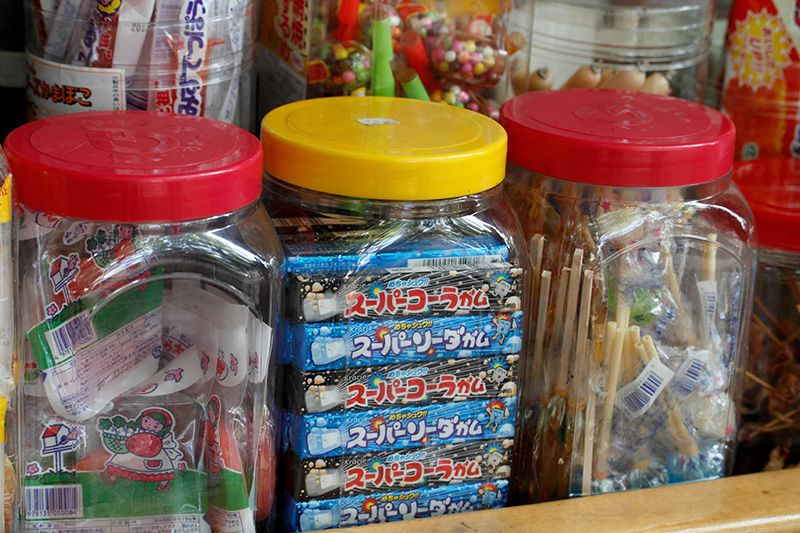 """Super Cola"" gum and other items"