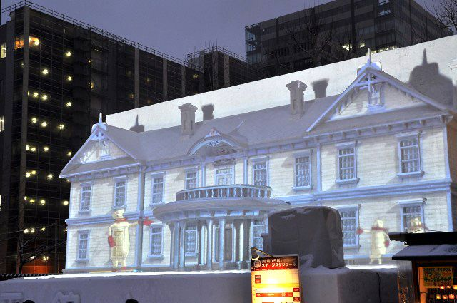 Projection Mapping at Sapporo Snow Festival (2013).