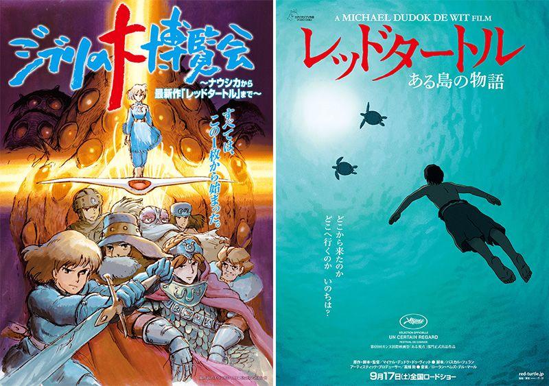 Ghibli Expo Three Decades Of Studio Ghibli Films Nippon Com