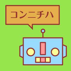 Katakana: Studying Japan's Second Script | Nippon com