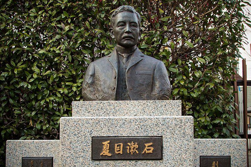 Natsume Sōseki: Japan's Foremost Modern Novelist | Nippon com