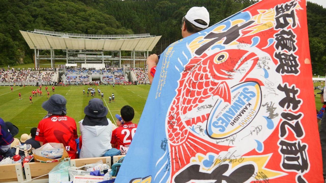 Calendario Mundial Rugby Japon 2019.La Copa Mundial De Rugby 2019 Las Ciudades Y Sus Estadios