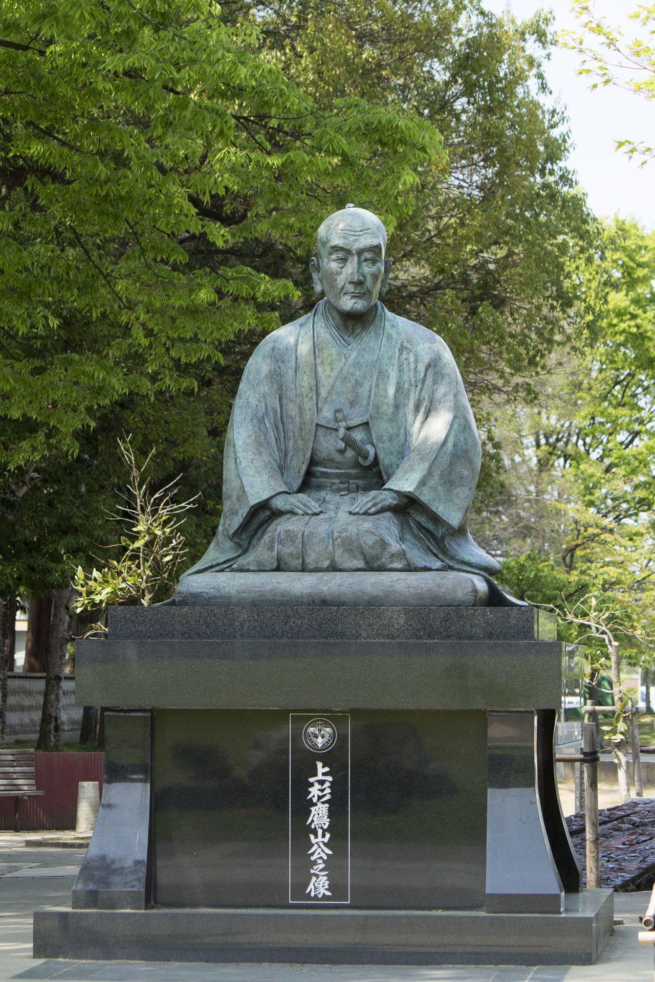 Uesugi Yōzan, restaurador del feudo de Yonezawa. (Fotografía cortesía Asociación de Productos Turísticos de la Prefectura de Yamagata)