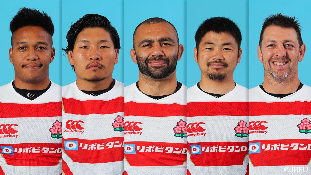Calendario Mundial Rugby Japon 2019.Copa Mundial De Rugby 2019 Los 31 Miembros De La Seleccion