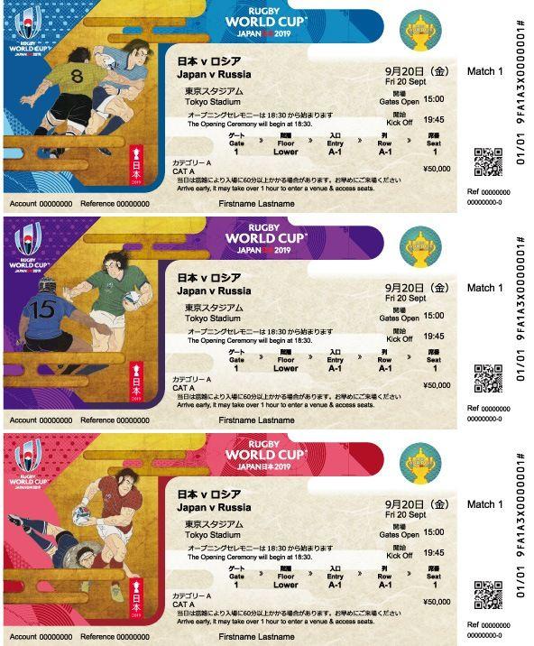 Calendario Mundial Rugby 2019.Un Diseno Tradicional Para Las Entradas De La Copa Mundial