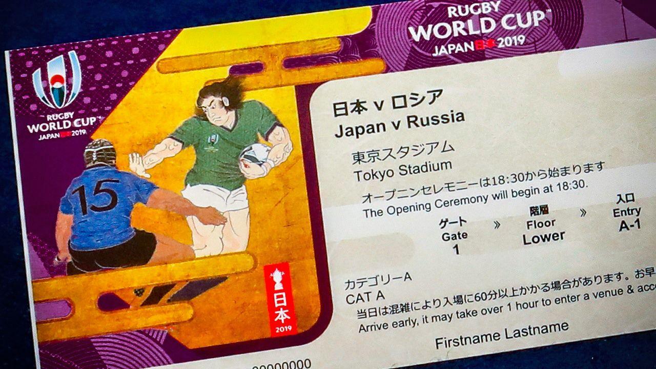 Calendario Mundial Rugby Japon 2019.Un Diseno Tradicional Para Las Entradas De La Copa Mundial