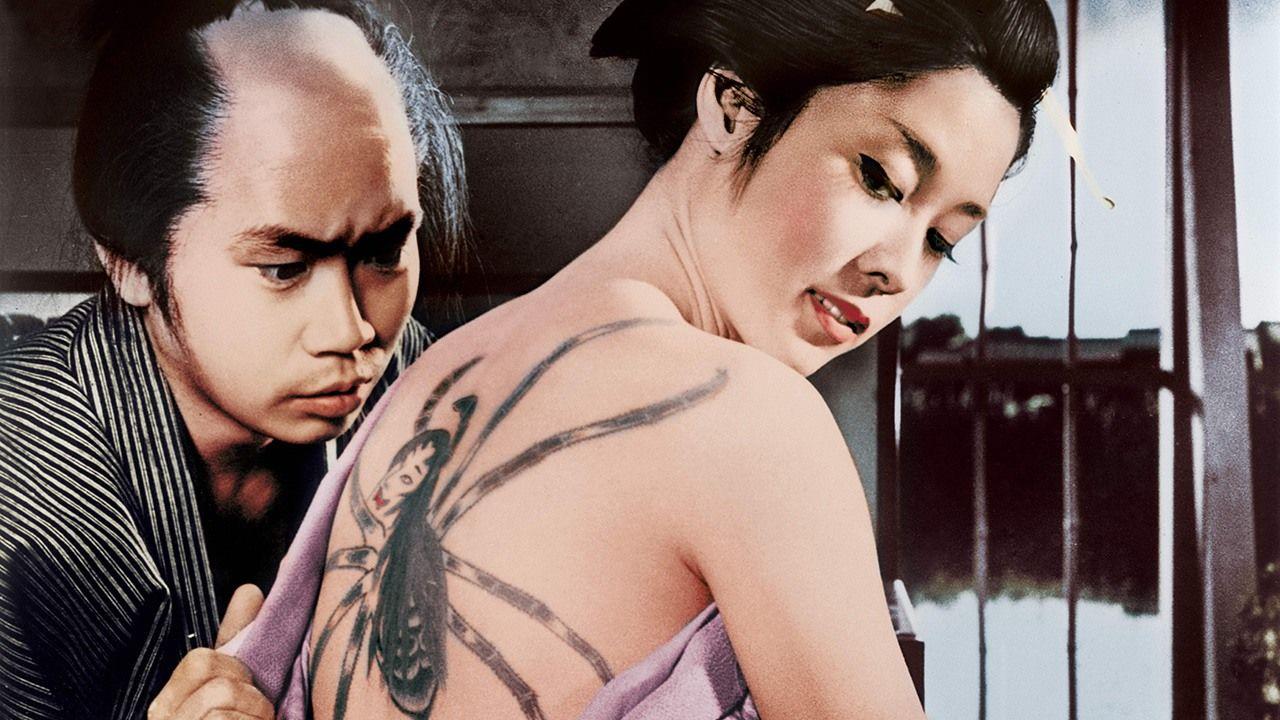 Actrices Porno 2017 Tatuajes wakao ayako, la reina del cine shōwa | nippon