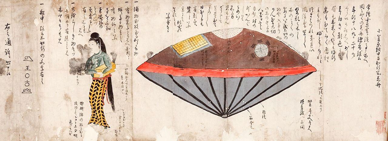 De Hyōryūki-shū (autor desconocido). Un vehículo llega a Harashagahama, en Hitachinokuni. De su interior sale una joven bella, de hermosos ropajes, de entre 18 y 20 años, de tez pálida, y cejas y cabello rojos. La gente no comprende su idioma local, ni sabe de qué país es. Sostiene con sumo cuidado una caja de madera blanca y no trata de llamar la atención de nadie. En el texto se dice que la nave llevaba extrañas inscripciones. La imagen del encabezado es una sección de esta misma imagen (Biblioteca Bunko Iwase, ciudad de Nishio, prefectura de Aichi)