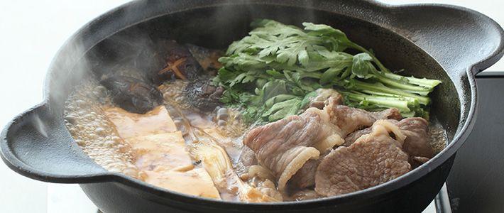 Doce Recetas De La Cocina Japonesa Fáciles Y Deliciosas 1