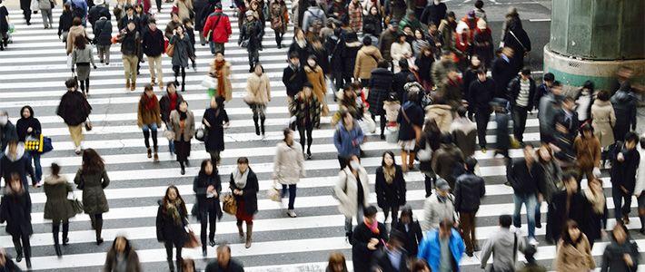 Japonais travailleurs du sexe