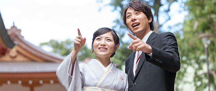 Site de rencontre pour rencontrer japonais