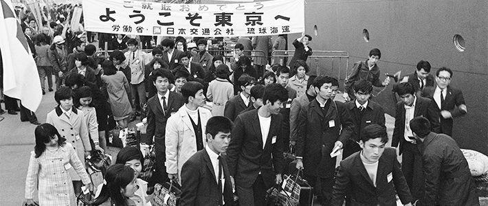 Hasil gambar untuk Le miracle japonais