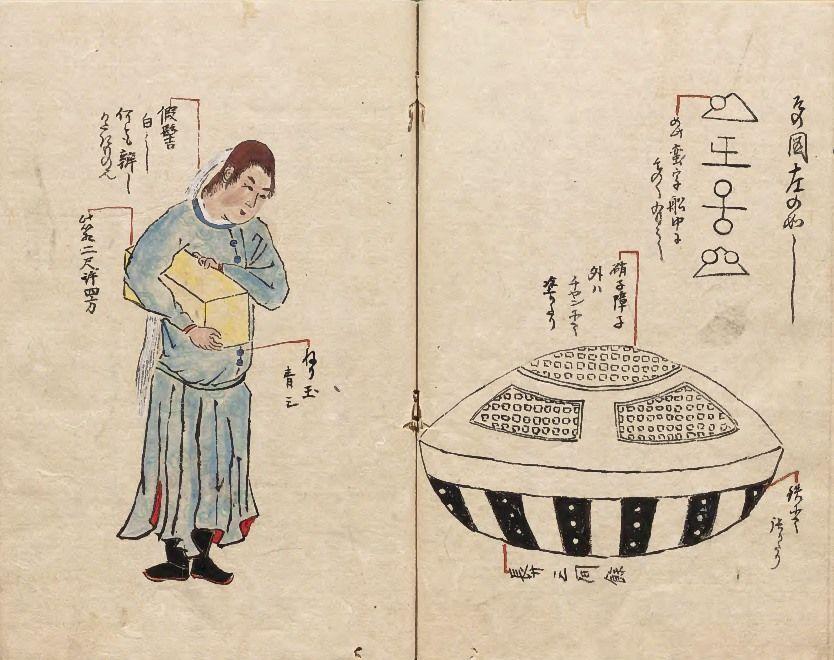 Un extrait des « Notes au fil du pinceau de Hirokata » (1825), de Yashiro Hirokata, fonctionnaire du shôgun et calligraphe. Hirokata était également membre de la Société du Jardin des Lapins, une association de gens de lettres amateurs d'histoires mystérieuses (Archives nationales).
