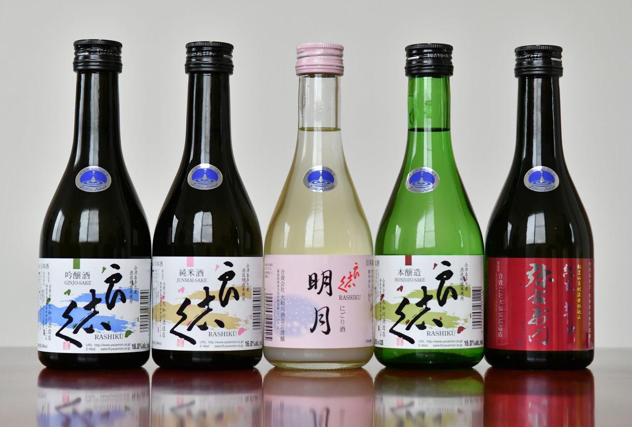 Un assortissement de sakés de la brasserie Yamatogawa proposés sur le marché taïwanais