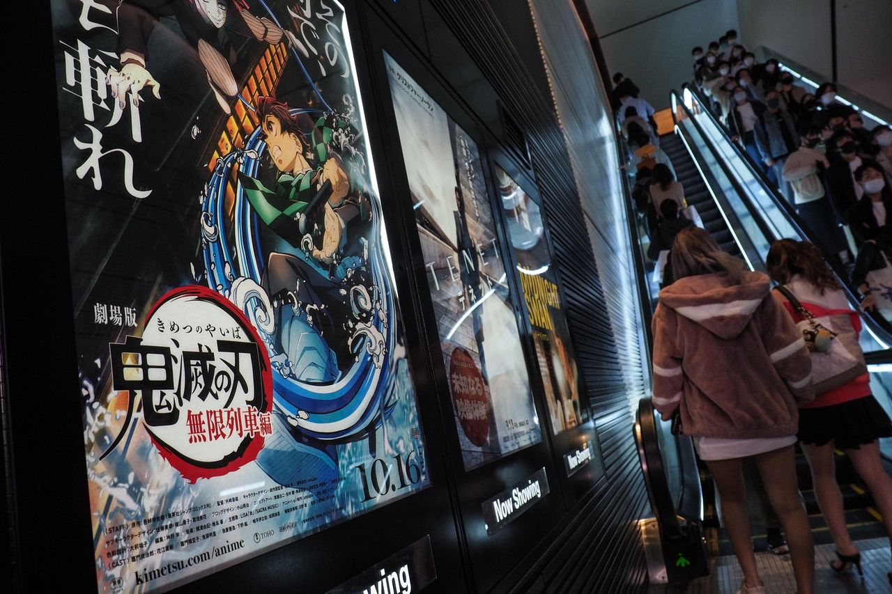 Un cinéma avec à l'affiche Demon Slayer, Le train de l'infini, à Shinjuku, Tokyo, le 21 octobre 2020. (Jiji Press)
