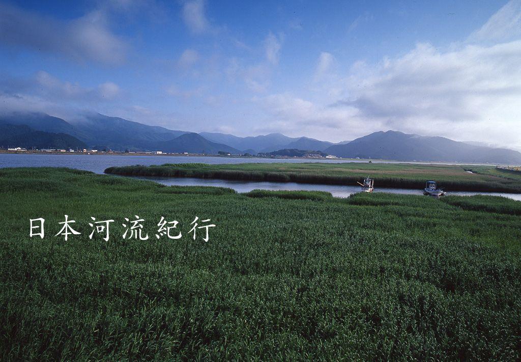 北上川(攝影地:宮城縣)