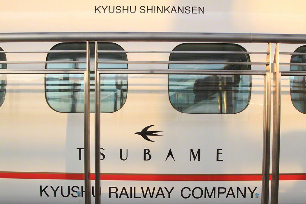 停在鹿兒島中央車站的九州新幹線
