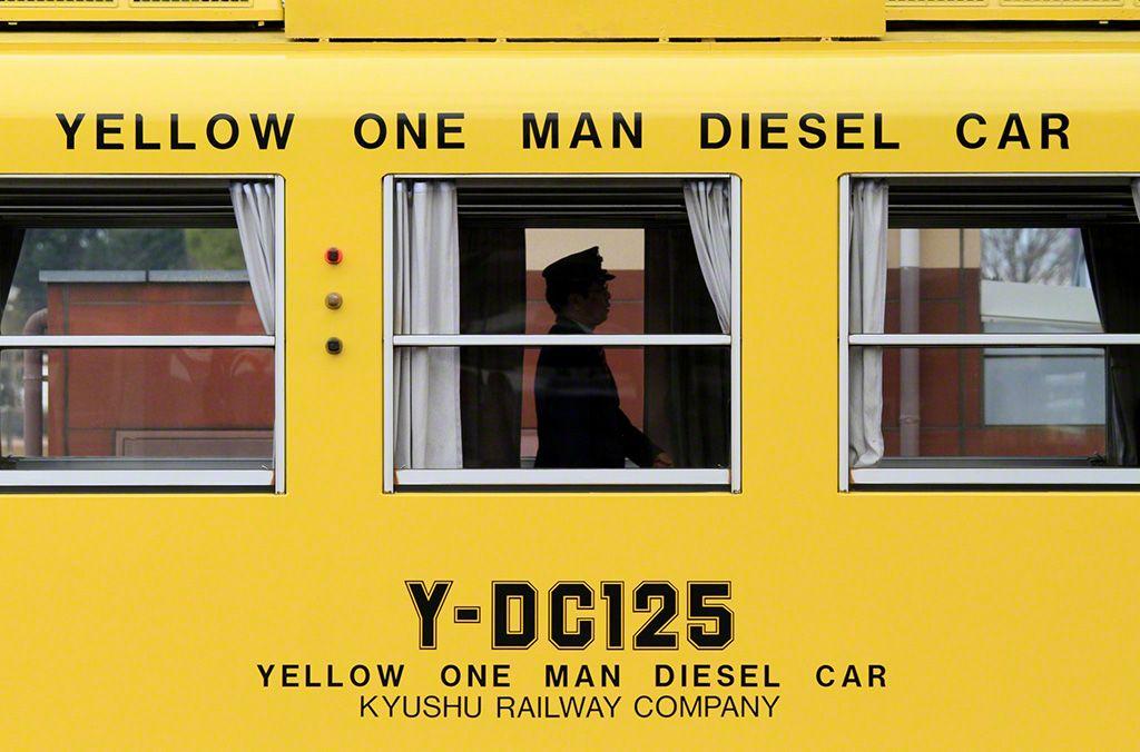奔馳在久大本線上的柴油機車。以沿線盛開的油菜花為主題,車體施成鮮豔的黃色。