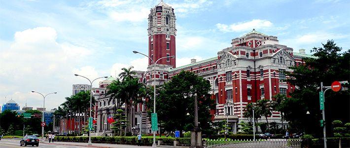 台湾総督府庁舎(現・総統府)の建築秘話   nippon.com