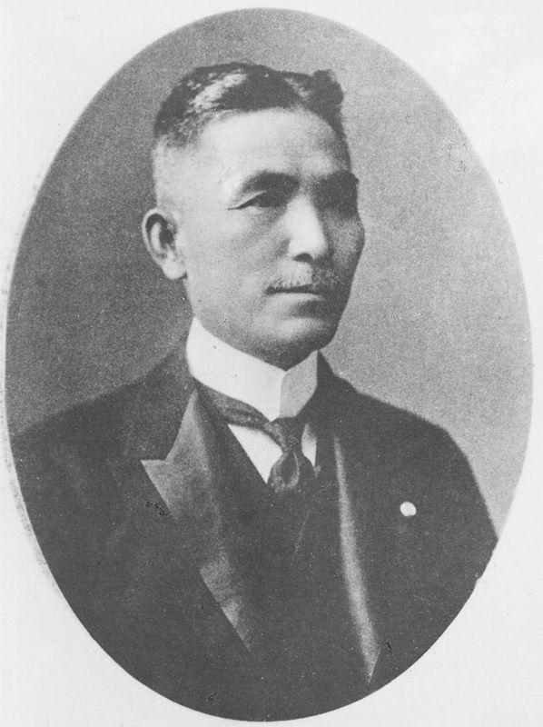 台湾を変えた日本人シリーズ:台湾の上下水道を整備した日本人・浜野 ...