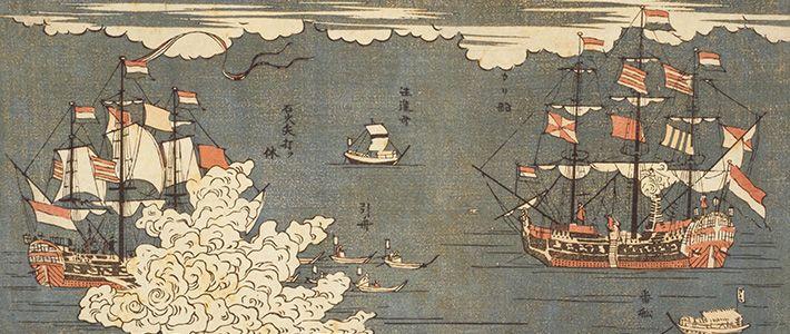 オランダ東インド会社からみた近世海域アジアの貿易と日本   nippon.com
