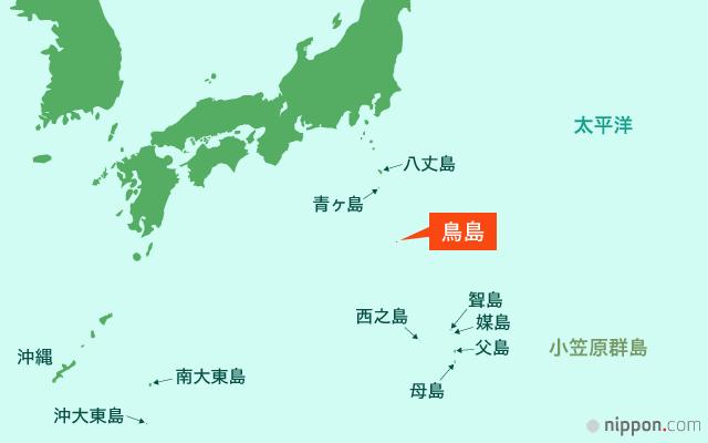 虐殺から生き残ったアホウドリ(上)   nippon.com