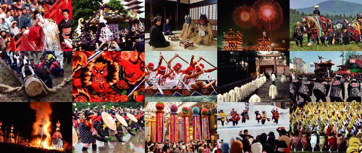 日本の祭り】全国お祭りMAP | nippon.com