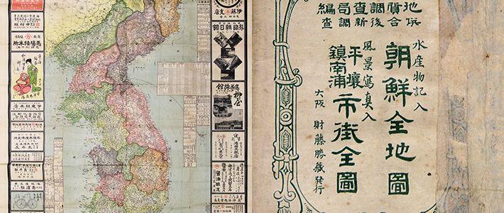 領土 問題 竹島 日本と韓国、竹島問題の基礎知識 [社会ニュース]