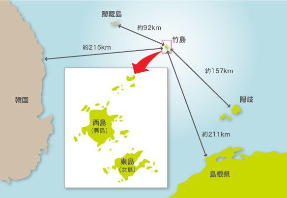 領土 問題 竹島 竹島は歴史的にも国際法上も明らかに日本の領土ですよね?韓国人は